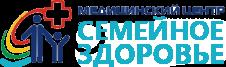 Медицинский центр Семейное здоровье город Подольск
